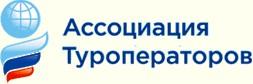 Выходные в России: лучшие туристические маршруты